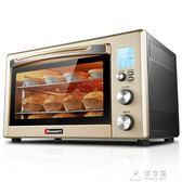 220V電烤箱家用烘焙蛋糕多功能30升l家庭大容量igo      俏女孩