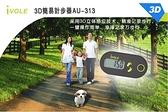 精小萬向3D單功能電子計步器遊戲計數器萬步計老人走路跑步記步器 【618特惠】