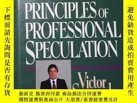 二手書博民逛書店Trader罕見Vic Ii: Principles Of Pr