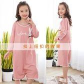 女童睡裙 春秋棉質長袖女孩兒童連體睡衣中長款兩用 BT786『寶貝兒童裝』