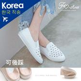 休閒鞋.2way星星雕空懶人鞋-大尺碼-FM時尚美鞋-韓國精選.Spring