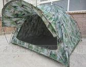露營帳篷 數碼叢林林地迷彩防大雨帳篷/3-4人帳篷/戶外野營露營帳篷 igo【小天使】