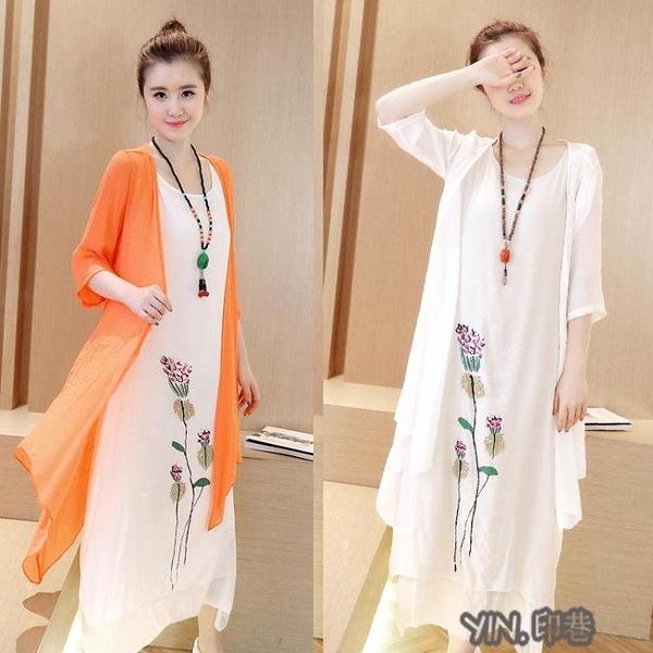 2020中國風棉麻洋裝兩件套沙灘長裙茶服女棉麻文藝復古禪意茶道 印巷家居