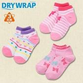日本西松屋 涼感兒童襪子三件組 15-20cm 粉色 | 小女童 | 北投之家童裝【NI203529470144】