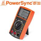 群加 PowerSync 多功能數位萬用...
