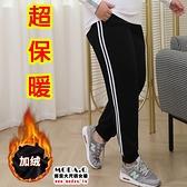 *MoDa.Q中大尺碼*【N50391】高品質超保暖加絨雙白邊條束口運動褲