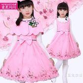 兒童裙子秋款女寶寶公主裙童裝女童長袖洋裝秋裝2018新款