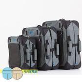 Vuum 攜帶式寵物箱 PCK-M