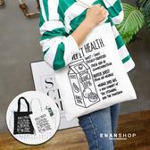 惡南宅急店【0025L】韓國BENEFIT帆布包 側背包 韓版文青包 肩背包 牛奶包