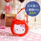 菲林因斯特《Kitty乾洗手》日本進口 ...