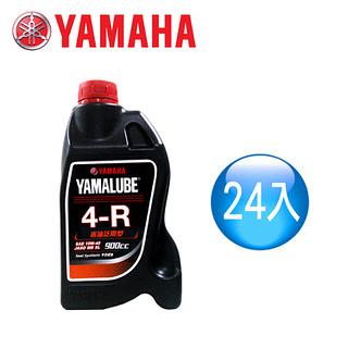 【山葉YAMAHA原廠油】YAMALUBE 4-R 900cc省油泛用型 (24瓶)