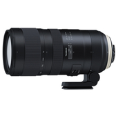 【現金最低價】TAMRON SP AF 70-200mm F/2.8 DI VC USD G2 A025 (公司貨)