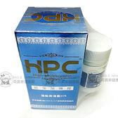 南寶 HPC-藍藻加強錠900錠