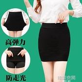 2020   女職業包裙包臀半身裙短裙工作裙子彈力一步裙黑色群
