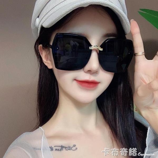 大框黑超女士眼鏡時尚太陽鏡男韓版多邊形墨鏡女開車遮陽偏光鏡女 卡布奇諾