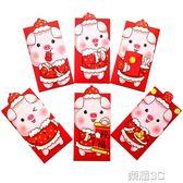 紅包袋 利是封春節新年紅包個性創意可愛豬紅包袋長款千元 榮耀3c