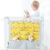 多層純棉嬰兒床收納袋 多功能床頭寶寶尿布儲物袋 DJ12011『俏美人大尺碼』