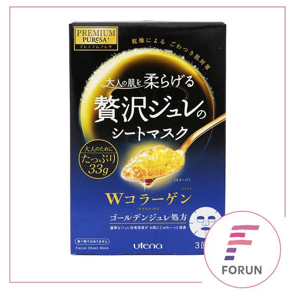 日本Utena 佑天蘭 Premium Puresa 黃金果凍面膜 膠原蛋白 3片入(33g*3片) cosme大賞 女人我最大推薦