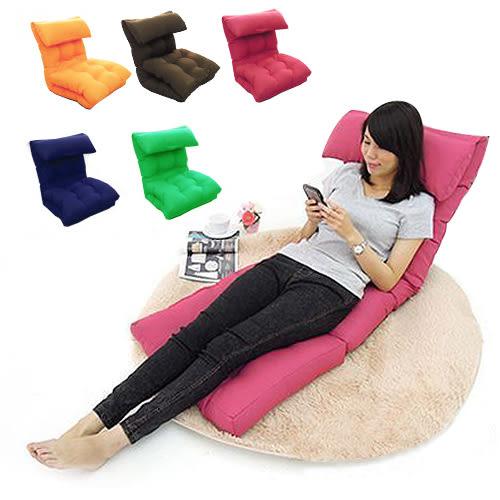 台灣製紛彩舒適多功能沙發床/和室椅(5色)