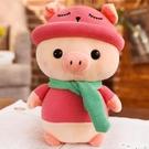 全館83折豬豬毛絨玩具公仔可愛布娃娃小豬...