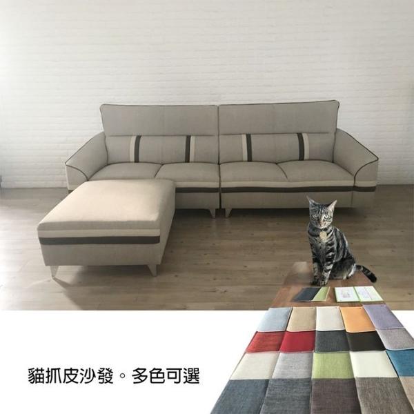 【石川傢居】SA-73 丹尼L型貓抓皮沙發 含腳椅 含靠枕 台灣製造 可改色 可定尺寸 毛小孩耐磨好整理