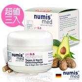 德國Numis med樂美思 PH5.5極致修護凍齡霜50ml*3瓶