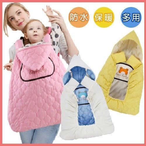 寶寶披風 新生兒抱袋 背袋 罩衣 嬰兒背袋 披肩 斗篷 多功能純棉抱被
