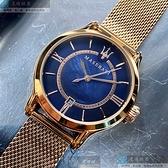 MASERATI瑪莎拉蒂女錶34mm寶藍色錶面玫瑰金色錶帶