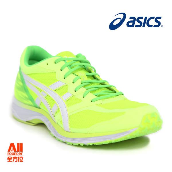 【asics亞瑟士】女款慢跑鞋 LADY TARTHERZEAL 5  虎走 -螢黃色(TJR8490701)全方位跑步概念館