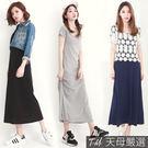 【天母嚴選】百搭素面短袖連身長洋裝(共四色)