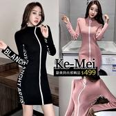 克妹Ke-Mei【ZT62819】大牌訂製款 手袖英文電繡拉鍊開襟長大衣洋裝