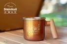 丹大戶外【Truvii】辛丑金牛– 400ml 木柄白鐵杯 杯子│茶杯│水杯│馬克杯│咖啡杯