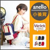Melek 後背包 (共6色) 現貨【F16141030-10~15】樂天日本日系手提後背包(小) 後背包/書包/kankan
