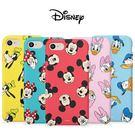 Disney 迪士尼 表情包 硬殼 手機...