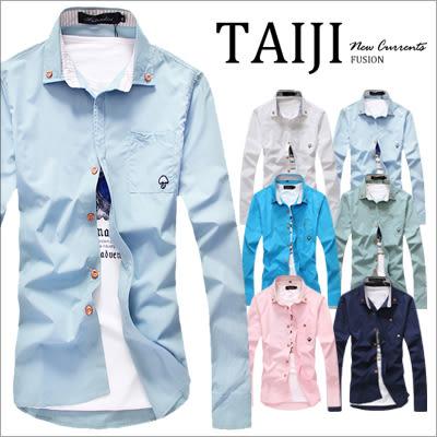 素面襯衫【NTJBCS279】日韓風格‧假兩件拼接蘑菇刺繡素面長袖襯衫‧加大尺碼‧六色