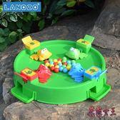 青蛙吃豆兒童益智玩具 親子桌游兒童益智大號趣味創意辦公解壓 BT4701【花貓女王】