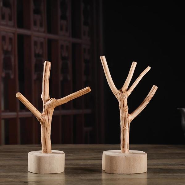 泰國芒果木雕創意實木樹枝杯架首飾架桌面收納架東南