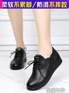 皮鞋工作鞋女士軟底軟面黑小皮鞋平底舒適柔軟防滑中媽媽單鞋 快速出貨
