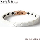 【MARE-精密陶瓷】系列:粉嫩白(玫金...