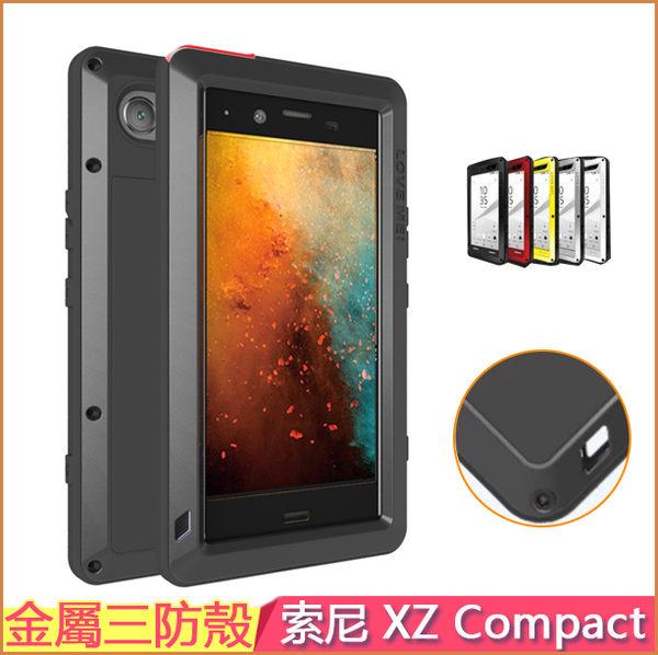 索尼 Xperia XZ1 Compact 金屬三防殼 手機殼 SONY xz1 硅膠套 手機套 防摔 防震 防塵 金屬 xz1 c 保護殼