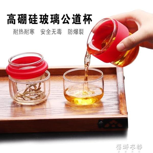 玻璃旅行茶具便捷戶外快客杯套裝迷你過濾泡茶杯一壺兩杯帶旅行包 歐韓流行館
