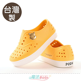 童鞋 台灣製迪士尼小熊維尼授權正版休閒洞洞鞋 魔法Baby
