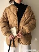 菱格棉服年新款秋冬裝韓版寬鬆百搭加厚棉襖棉衣外套女ins潮 奇妙商鋪