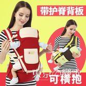 嬰兒背帶前抱式多功能可橫抱 東京戀歌DJ07