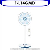 國際牌【F-L14GMD】14吋金屬鋼柱電風扇