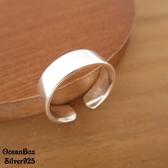 §海洋盒子§素面亮面方邊開口式925純銀戒指