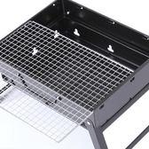 野外烧烤爐燒烤工具燒烤架家用木炭3-5人燒烤爐子加厚便攜戶外烤肉全套工具 愛麗絲精品igo220V
