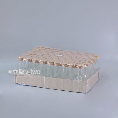 樣本瓶附軟木塞 22*30 (一封價) 156個/封