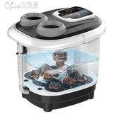 泡腳機220V足浴盆全自動洗腳盆電動按摩加熱足浴器恒溫泡腳桶足療機家用igo「Chic七色堇」