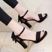 韓版夏天鞋子黑色蝴蝶結高跟鞋一字扣百搭女鞋夏2021新款粗跟涼鞋 蘇菲小店